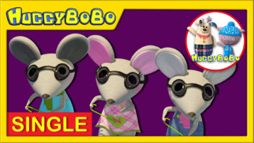 Picture of Three Blind Mice Thumbnail